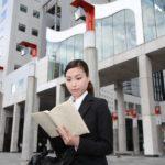 試験合格後、正規採用を目指す?派遣orパートで働く?試験勉強中の今できることは?