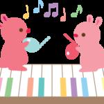ピアノが弾けなくても、保育実習理論・音楽で15点確実に取る表技