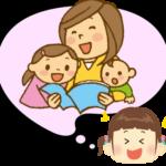 【厚生労働省調査】④児童養護施設の女の子たちの夢は保育士?