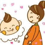 妊産婦の食生活、付加量(食事バランスガイドと食事摂取基準より)